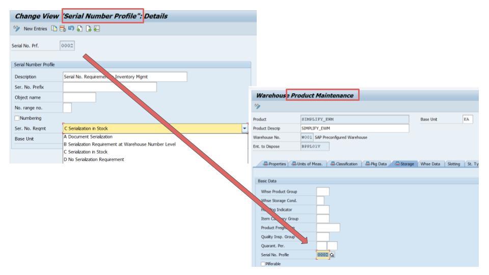 Serial number management SAP EWM 06